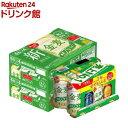 クーポン15%OFF 【オリジナルデザイン缶がもらえる応募券付き】サントリー 金麦 糖質75%オフ(応募締切:2020/3/13)(…