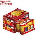 クーポン15%OFF 【オリジナルデザイン缶がもらえる応募券付き】サントリー 金麦 ゴールド・ラガー(応募締切:2020/3/1…
