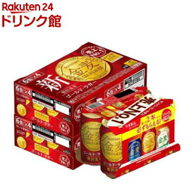 【オリジナルデザイン缶がもらえる応募券付き】サントリー 金麦 ゴールド・ラガー(応募締切:2020/3/13)(350ml*48本セット)【金麦】