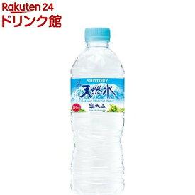 サントリー 天然水(550ml*24本入)【サントリー天然水】