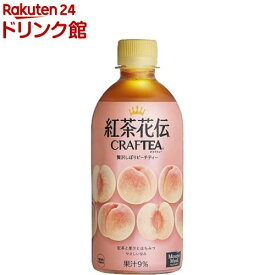 紅茶花伝 クラフティー 贅沢しぼりピーチティー(440ml*24本入)【紅茶花伝】