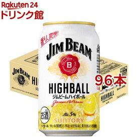 ジムビーム ハイボール 缶(350ml*96本セット)【2点以上かつ1万円(税込)以上ご購入で5%OFFクーポン対象商品】