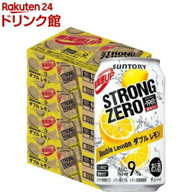 サントリー -196度 ストロングゼロ ダブルレモン(350ml*96本セット)【-196度 ストロングゼロ】