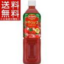 デルモンテ トマトジュース(900g*12本入)【デルモンテ】[デルモンテ トマトジュース 有塩]【送料無料(北海道、沖縄を…