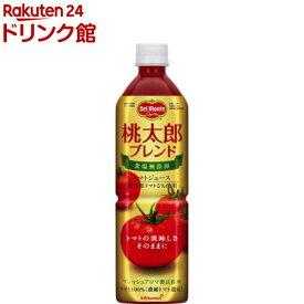 デルモンテ 食塩無添加トマトジュース 桃太郎ブレンド(900g*12本入)【デルモンテ】
