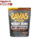 ザバス アスリート ウェイトダウン チョコレート風味 約45食分(945g)【ザバス(SAVAS)】