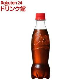 【10%オフクーポン対象品】コカ・コーラ ラベルレス(350ml*24本入)