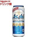 アサヒ スタイルフリーパーフェクト 缶(500ml*24本入)【アサヒ スタイルフリー】