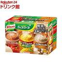 クーポン15%OFF クノール カップスープ 野菜バラエティ(20袋入)【クノール】