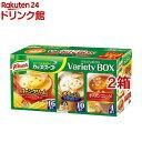 クノール カップスープ バラエティボックス(30コ入*2コセット)【クノール】