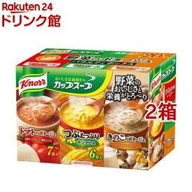 クノール カップスープ 野菜バラエティ(20コ入*2コセット)【クノール】