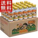 缶のごっくん馬路村 アルミ缶(180mL*24本入)【送料無料(北海道、沖縄を除く)】