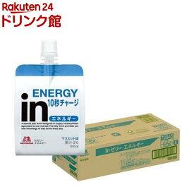 森永製菓 inゼリー エネルギー マスカット味(180g*36コ入)【ウイダー(Weider)】