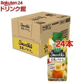 野菜生活100 スムージー 豆乳バナナミックス(330ml*24本セット)【h3y】【q4g】【野菜生活】