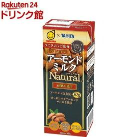 タニタカフェ監修 アーモンドミルク ナチュラル 砂糖不使用(200ml*12本入)【マルサン】