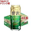 クリアアサヒ 贅沢ゼロ 缶(500ml*48本セット)【クリア アサヒ】