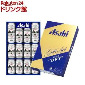 アサヒ スーパードライ 缶ビールセット AS-3N(1セット)【アサヒ スーパードライ】