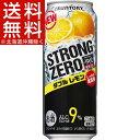 サントリー -196℃ ストロングゼロ ダブルレモン(500mL*24本)