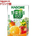 野菜生活100 オリジナル(100mL*36本入)【q4g】【野菜生活】