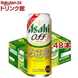 アサヒ オフ 缶(500ml*48本セット)【アサヒ オフ】