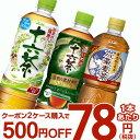 アサヒ飲料 十六茶(600ml)・六条麦茶(660ml)24本入