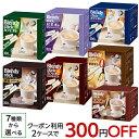 ブレンディ スティック 70本 or 100本 7種類から選べる[インスタントコーヒー スティックコーヒー Blendy]【送料無料(…