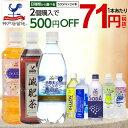 神戸居留地/天然水 500ml×24本