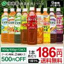 伊藤園 野菜ジュース (900g/930g×12本入)