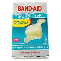 【メール便発送送料無料】BAND-AID バンドエイドキズパワーパッド 大きめサイズ6枚 [ジョンソン・エンド・ジョンソン]