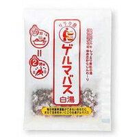 【メール便対応可】石澤研究所 ゲルマバス 白湯 40g