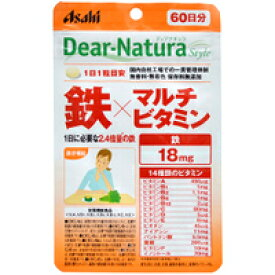 【メール便発送送料無料】アサヒ Dear-Natura Style ディアナチュラ 鉄×マルチビタミン 60粒 [アサヒフードアンドヘルスケア]