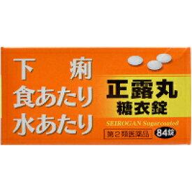 【10000円以上で本州・四国送料無料】【第2類医薬品】正露丸糖衣「キョクトウ」 84錠