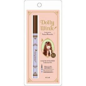 【メール便発送送料無料】Dolly Wink ドーリーウインク リキッドアイライナーIII ダークブラウン