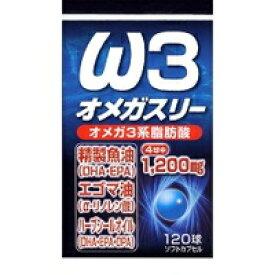 【10000円以上で本州・四国送料無料】ユウキ製薬 オメガスリー(EPA/DHA) 120球