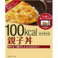 大塚食品 マイサイズ 100kcal 親子丼 150g
