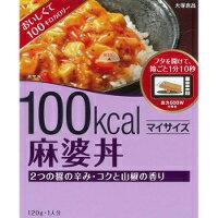 大塚食品 マイサイズ 100kcal 麻婆丼 120g