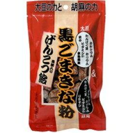 【10000円以上で本州・四国送料無料】ヨコヤマコーポレーション 黒ごまきな粉 げんこつ飴210g