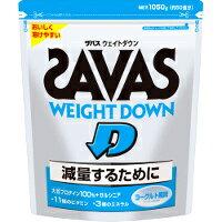 【送料無料】明治 SAVAS ザバス ウェイトダウン ヨーグルト風味 1050g [ザバス(SAVAS)]