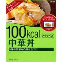 マイサイズ 中華丼 150g [大塚食品]