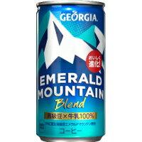【送料無料】ジョージア(GEORGIA) エメラルドマウンテンブレンド 185g缶 * 30本セット(1ケース)