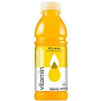 コカ・コーラ グラソー ビタミンウォーター サニーサイド 500mlペットボトル12本入(1ケース)[コカコーラ]
