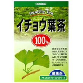 【10000円以上で本州・四国送料無料】オリヒロ NLティー100% イチョウ葉茶 2g×25包 [ナチュラルライフ100%]