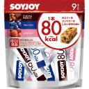 SOYJOY(ソイジョイ) カロリーコントロール80 9本入 [大塚製薬]