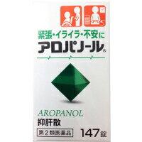 【第2類医薬品】アロパノール 147錠 [全薬工業]