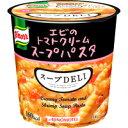 味の素 クノール スープデリ エビのトマトクリームスープパスタ