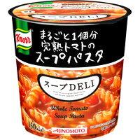 味の素 クノール スープデリ まるごと1個分完熟トマトのスープパスタ * 6コセット