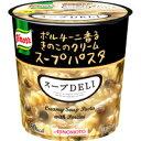 味の素 クノール スープデリ ポルチーニ香るきのこのクリームスープパスタ