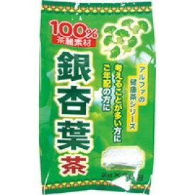 【10000円以上で本州・四国送料無料】アルファ 銀杏葉茶100% 2g×60包