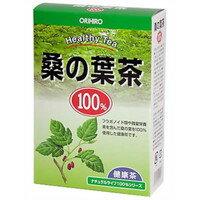 オリヒロ NLティー100% 桑の葉茶 2g×25包 [ナチュラルライフ100%]