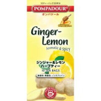 蓬巴杜夫人姜 & 柠檬凉茶在日本绿茶中心 10 TB